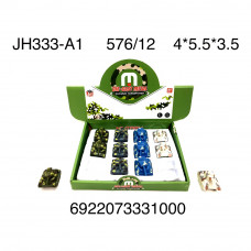 JH333-A1 Танк (металл) 12 шт. в блоке, 48 бор. в кор.