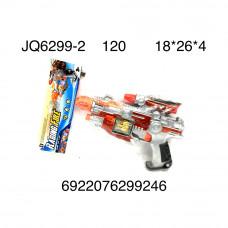 JQ6299-2 Космический бластер (свет, звук), 120 шт. в кор.