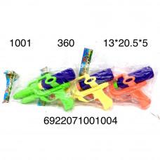 1001 Водное оружие 360 шт в кор.