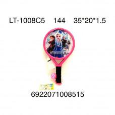 LT-1008C5 Игровой набор Теннис Холод, 144 шт. в кор.