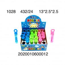 1028 Мыльные пузыри 24 шт. в блоке, 432 шт. в кор.