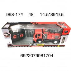 998-17Y Пожарная машина на Р/У, 48 шт. в кор.