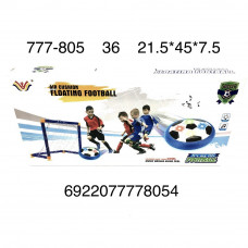 777-805 Игровой набор Футболл, 36 шт. в кор.