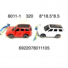 8011-1 Машинка в пакете, 320 шт. в кор.