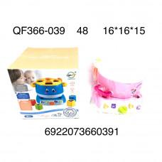 QF366-039 Музыкальная игрушка Сортер (свет, звук), 48 шт. в кор.