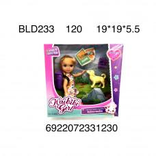 BLD233 Кукла с щенком, 120 шт. в кор.