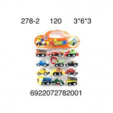 278-2 Грузовые машинки 12 шт. в наборе, 120 шт. в кор.