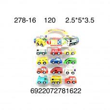 278-16 Машинки город 12 шт. в наборе, 120 шт. в кор.