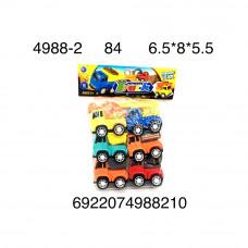 4988-2 Машинки 6 шт. в пакете, 84 шт. в кор.