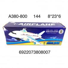 A380-800 Самолёт на батарейках (свет, звук), 144 шт. в кор.