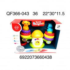 QF366-043 Музыкальная игрушка для малышей 18+ (свет, звук), 36 шт. в кор.