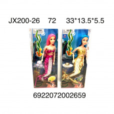 JX200-26 Кукла Русалка, 72 шт. в кор.