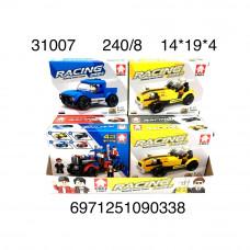 31007 Конструктор машинка гоночная 8 шт. в блоке, 240 шт. в кор.