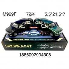 M929F Модельки (металл, свет, звук) 4 шт. в блоке,18 блоке. в кор.
