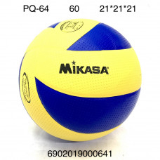 PQ-64 Мяч волейбол, 60 шт. в кор.