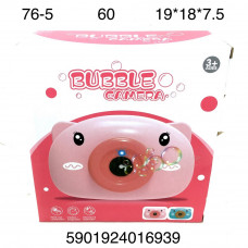 76-5 Камера для создания мыльных пузырей Свинка, 60 шт. в кор.