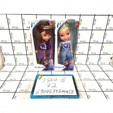 Кукла Холод 35 см, 72 шт в кор. 9344-B
