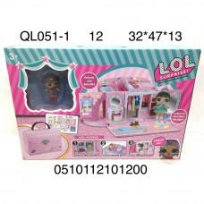 QL051-1 Кукла в шаре Гардероб, 12 шт. в кор.