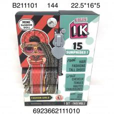 B211101 Кукла в шаре IK сюрприз, 144 шт. в кор.