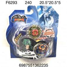 F6293 Устройство для запуска дисков на блистере, 240 шт в кор.