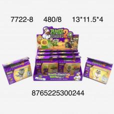 7722 Мультгерои Зомби 8 шт. в блоке, 480 шт. в кор.