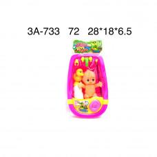Пупс с ванночкой, 72 шт. в кор. 3A-733