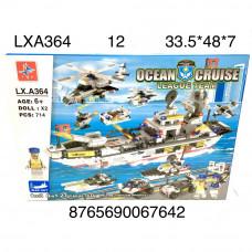 LXA364 Конструктор Морской патруль 714 дет., 12 шт. в кор.
