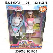 B321-50A11 Кукла Доктор 2 шт. в наборе, 96 шт. в кор.