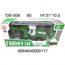 726-508 Трактор на Р/У, 60 шт. в кор.