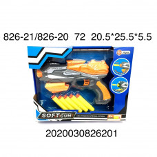 826-21/826-20 Бластер с мягкими пулями 72 шт в кор.
