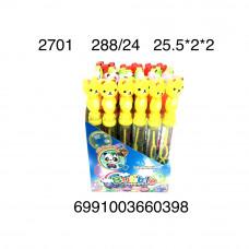 2701 Мыльные пузыри Мишка 24 шт. в блоке,12 блоке в кор.