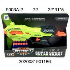 9003A-2 Бластер с мягкими пулями, 72 шт. в кор.