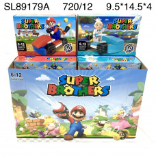 SL89179A Конструктор Супер братья Марио 12 шт. в блоке, 60 блоке. в кор.