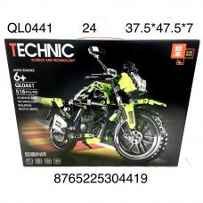 QL0441 Конструктор Техник мотоцикл 518 дет., 24 шт. в кор.