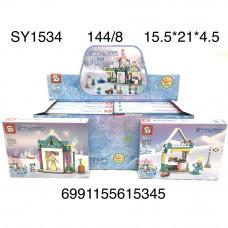 SY1534 Конструктор Принцесса холод 8 шт. в блоке,18 блоке. в кор.