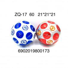 ZQ-17 Мяч гандбол, 60 шт. в кор.