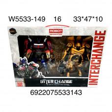 W5533-149 Робот Трансформер 2 шт. в наборе, 16 шт. в кор.