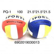 PQ-1 Мяч волейбол 100 шт в кор.