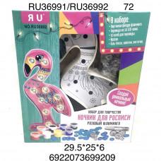 RU36991/RU36992 Ночник для росписи Фламинго, 72 шт. в кор.