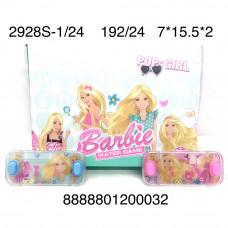 2928S-1/24 Водная игра Барби 24 шт. в блоке, 8 блока. в кор.
