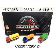 YU7295B Модельки машин Фуры (металл) 12 шт. в блоке, 288 шт. в кор.