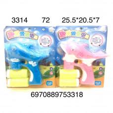 3314 Мыльные пузыри Рыба, 72 шт. в кор.