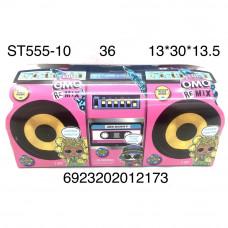 ST555-10 Кукла в шаре Магнитофон LUL набор, 36 шт. в кор.