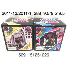 2011-13/2011-1 Кукла в шаре набор, 288 шт. в кор.