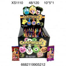 XS1110 Скрепыши 3 120 шт. в блоке, 48 шт. в кор.