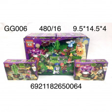 GG006 Конструктор Зомби 16 шт. в блоке, 30 блока . в кор.