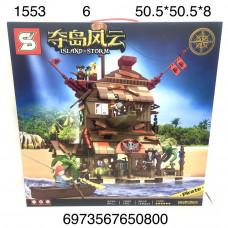 1553 Конструктор Пираты 1240 дет., 6 шт. в кор.