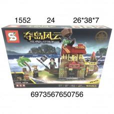 1552 Конструктор Пираты 377 дет., 24 шт. в кор.