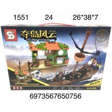 1551 Конструктор Пираты 376 дет., 24 шт. в кор.