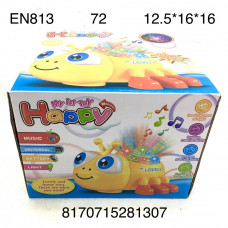 EN813 Музыкальная игрушка Черепеха (свет, звук), 72 шт. в кор.